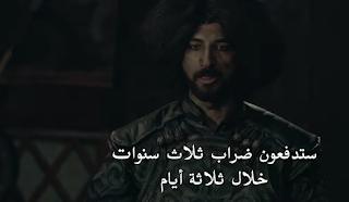 مسلسل المؤسس عثمان الحلقة 62