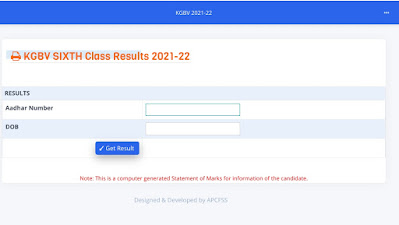 Kasturba Gandhi Balika Vidyalaya - Sixth Class (2021-22) Admission Results