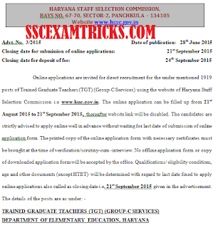HSSC RECRUITMENT 2015 FOR TGT POSTS