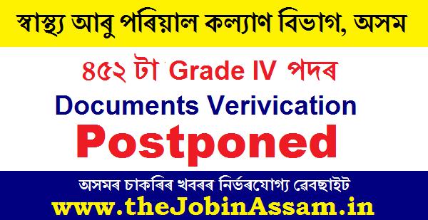 DHS Assam 452 Grade IV Posts Documents Verification Postponed
