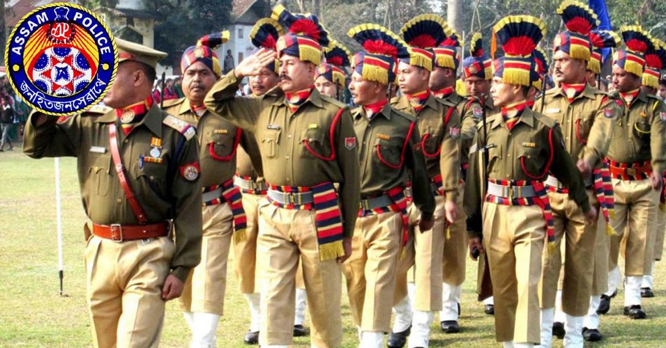 Assam Police Recruitment Question Paper Leaked, CM Orders Prob; New Date Within A Month