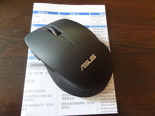 Asus WT465 mouse review