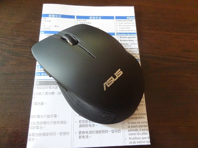 Asus WT465 wireless mouse - full specifications and consumer review