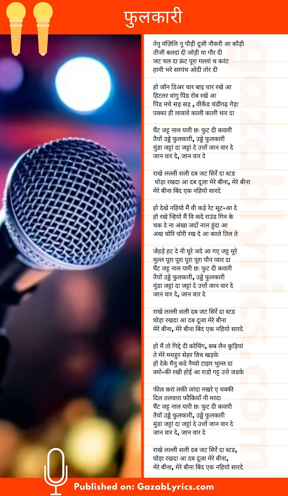 Phulkari song lyrics image