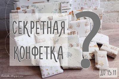 http://galiteller.blogspot.ru/2017/10/blog-post_13.html