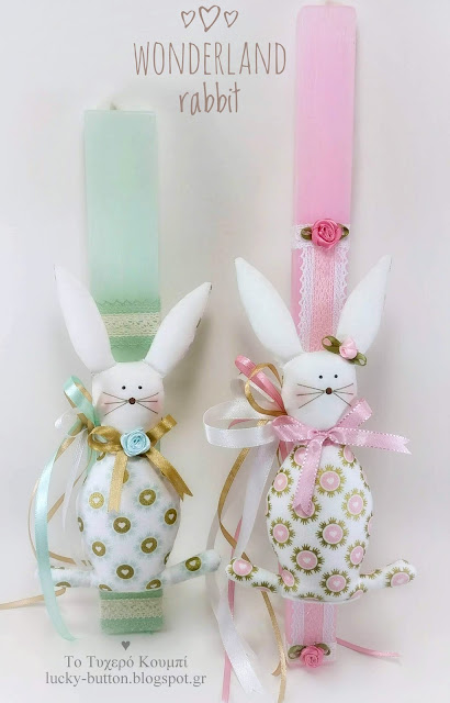 """Πασχαλινή λαμπάδα  """"Wonderland  rabbit """" με ντεσέν από καρδούλες"""