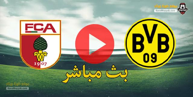 نتيجة مباراة بوروسيا دورتموند وأوجسبورج اليوم في الدوري الالماني