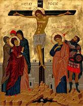 ΑΠΑΝΤΑ ΟΡΘΟΔΟΞΙΑΣ: Ο τυφλός προ του Σταυρού.