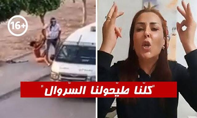عربية حمادي بخصوص جريمة سيدي حسين
