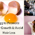 How to use Eggs to Promote Hair Growth and Avoid Hair Loss
