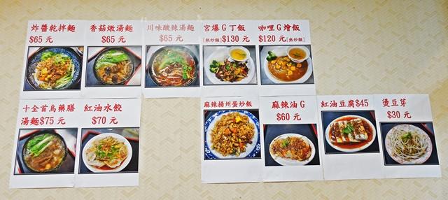 太上道素食廚房菜單~板橋素食