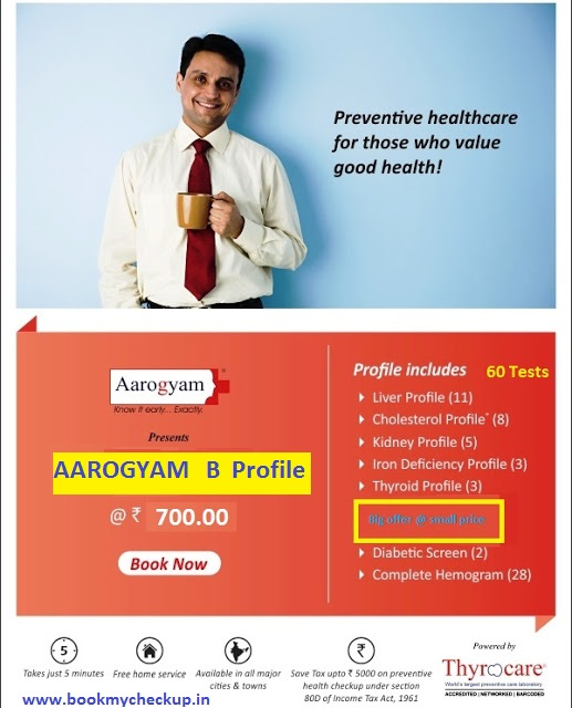 Aarogyam B Profile with Diabetes + Thyroid + Liver + Lipid + Renal + more @ Rs 700 / 60 Tests