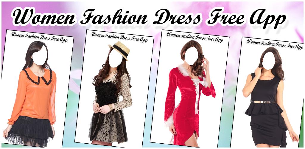 Poppy Apps: Women Fashion Dress Free App | Stylish Fashion