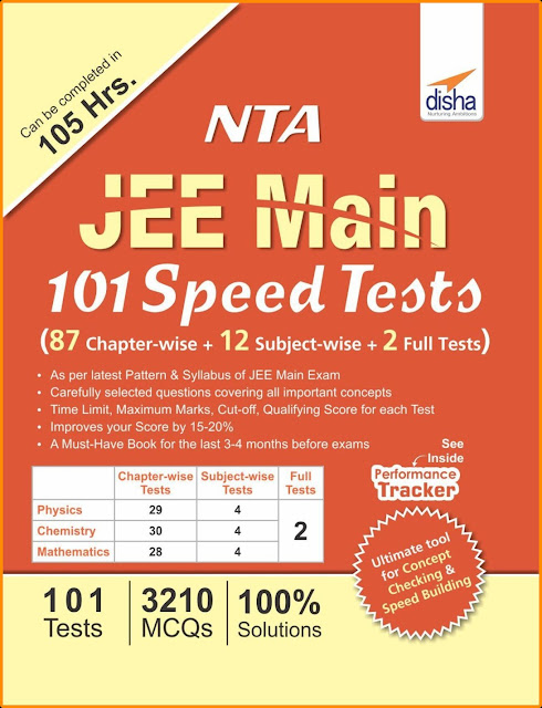 Disha NTA JEE Main 101 Speed Tests Latest Ebook Free Download