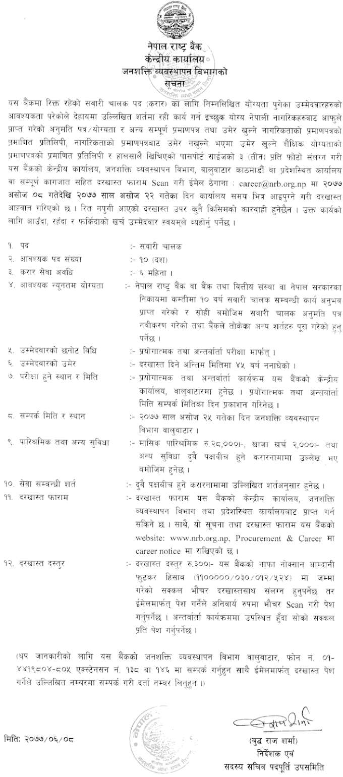 Jobs for Driver in Nepal Rastra Bank