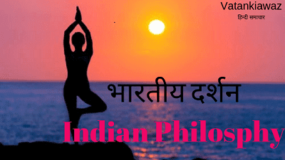 Yoga according to Indian philosophy (part-2)