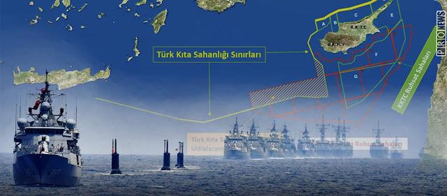 Άγκυρα: «Η υφαλοκρηπίδα μας φτάνει μέχρι νότια της Κρήτης»!