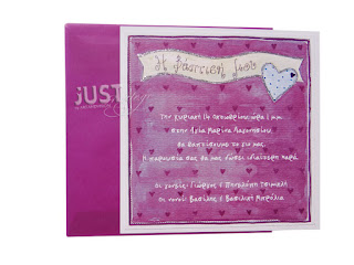 hearts in lilac colour greek baptism invitations
