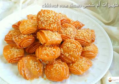 رغيفات العيد معسلين
