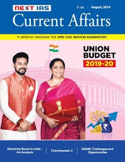 Download Made Easy Current Affairs August 2019 Pdf