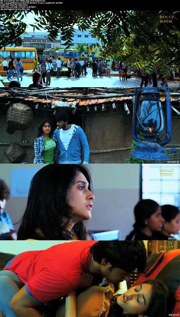 Love and War 2017 HRip 480p Hindi Dubbed