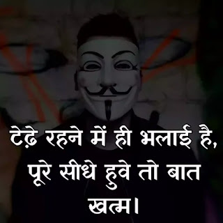 Motivational-quotes-in-hindi-for-attitude