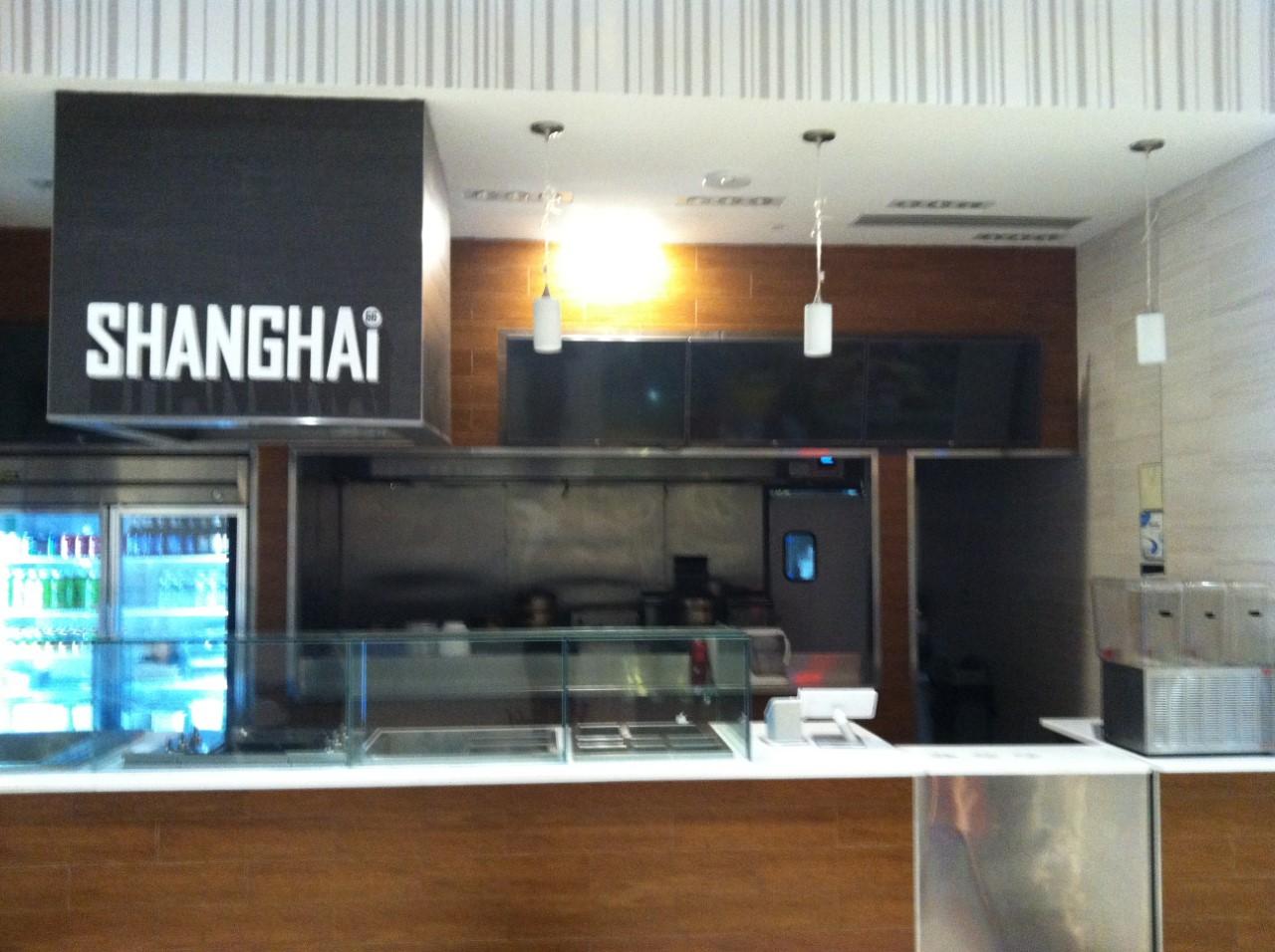 Shanghai Bao Kitchen Menu