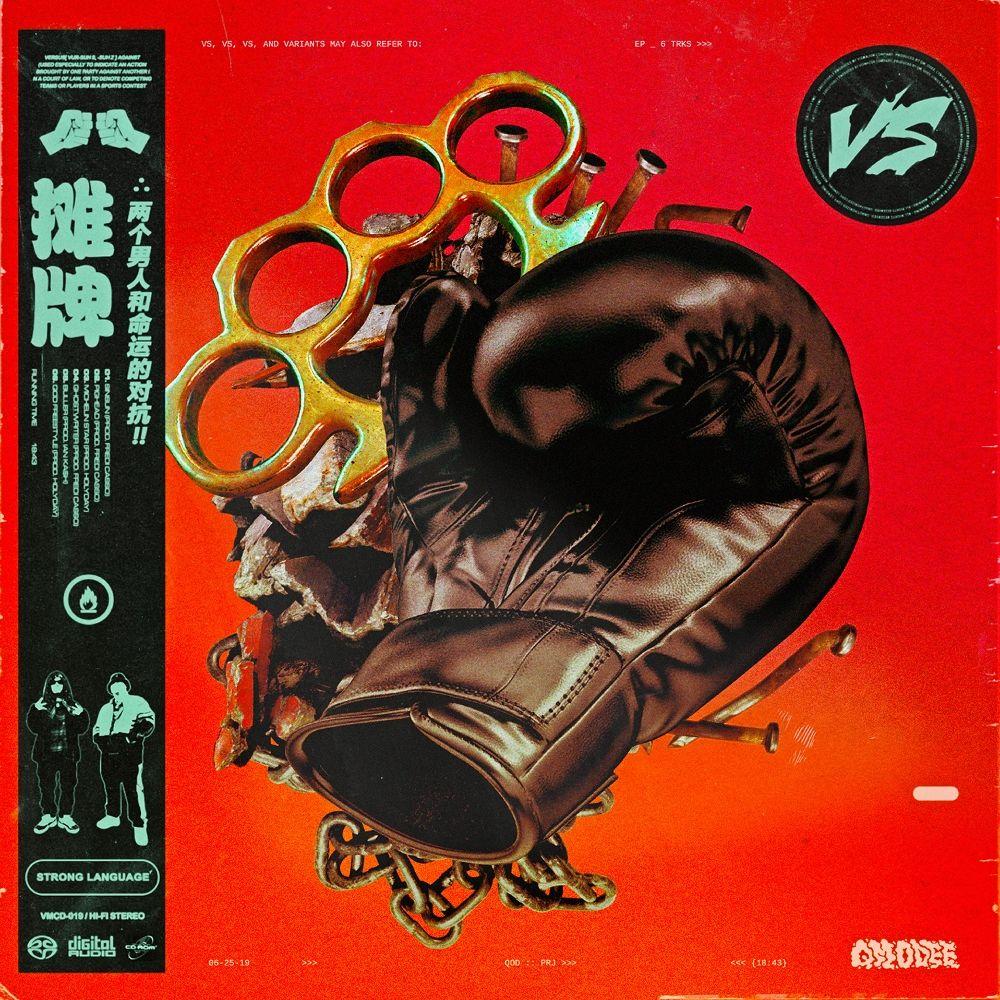 QM, ODEE – VS – EP