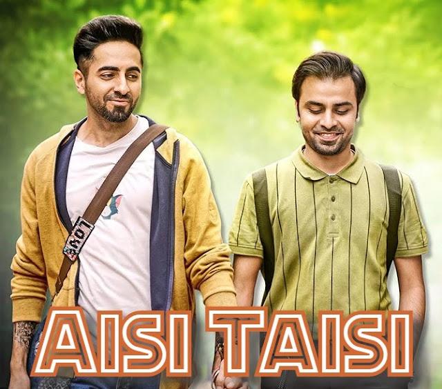 Aisi Taisi (Shubh Mangal Zyada Saavdhan) Song Lyrics - Ayushmann K, Jeetu & Bappi Lahiri, Tanishk B