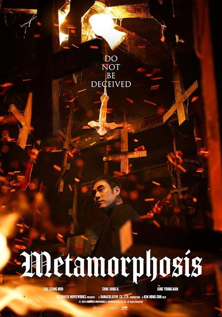 Metamorphosis 2019