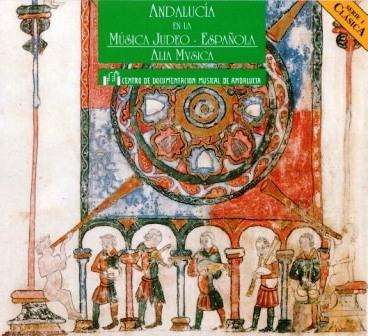 Alia Mvsica - Miguel Sánchez - El Camino De Alia Musica