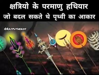 Killer rajput attitude status in hindi