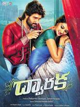 Watch Dwaraka (2017) DVDScr Telugu Full Movie Watch Online Free Download