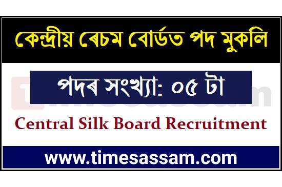 Central Silk Board Recruitment 2020