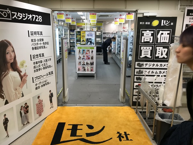 東京中古二手相機電走訪攻略 新宿Map Camera 銀座Lemonsha檸檬社 中野Fujiya Camera富士屋