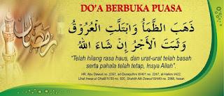 Gambar DP Doa Buka Puasa Ramadhan Arab Indonesia Selamat Berbuka