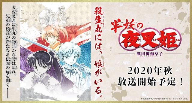 'Yashamine: La Princesa Semi-Demonio': Rumiko Takahashi comparte el diseño de personajes del spin-off de 'Inuyasha'