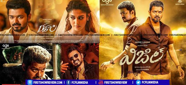 Bigil Movie Review : Atlee & Vijay's kickass Diwali blockbuster gift to fans; Bigil Box office collection