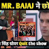 Sad News :  Karan Singh Grover Aka Mr Bajaj QUITS 'Kasautii Zindagii Kay 2', Shares PIC From His Farewell