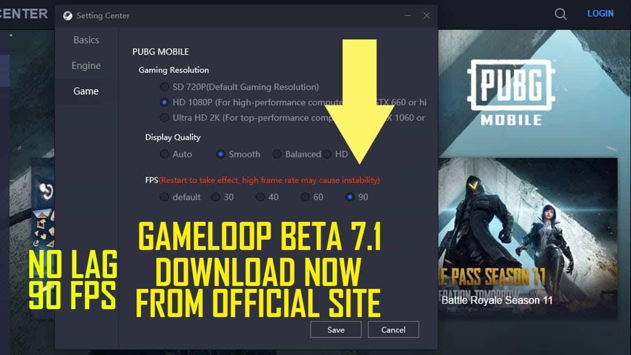 gameloop 7.1
