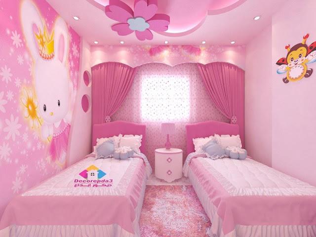 تصميم عصري لغرفة نوم بنات 2020