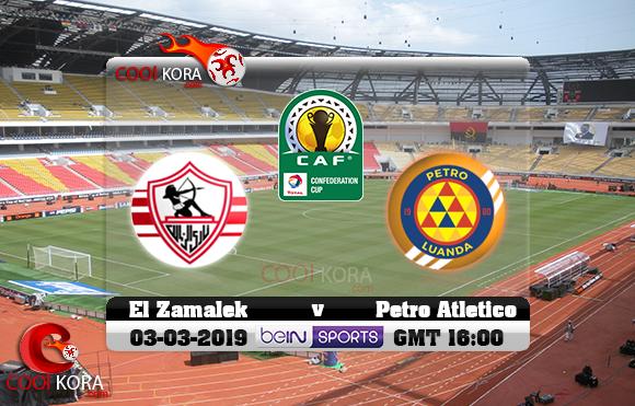 مشاهدة مباراة بترو أتلتيكو والزمالك اليوم 3-3-2019 كأس الكونفيدرالية الأفريقية