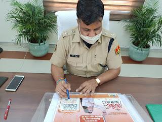 गाजी फ़कीर हिस्ट्रीशीट ips pankaj mukul choudhary