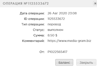 26.08.2020.png