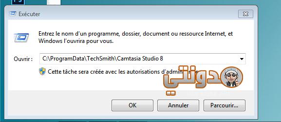 تحميل وتفعيل برنامج Camtasia Studio 8.6 مدى الحياة 2015