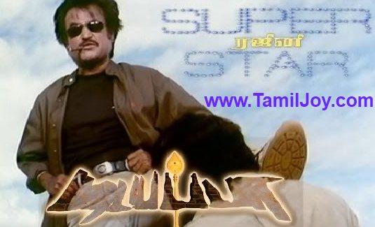 Padayappa movie bgm download.