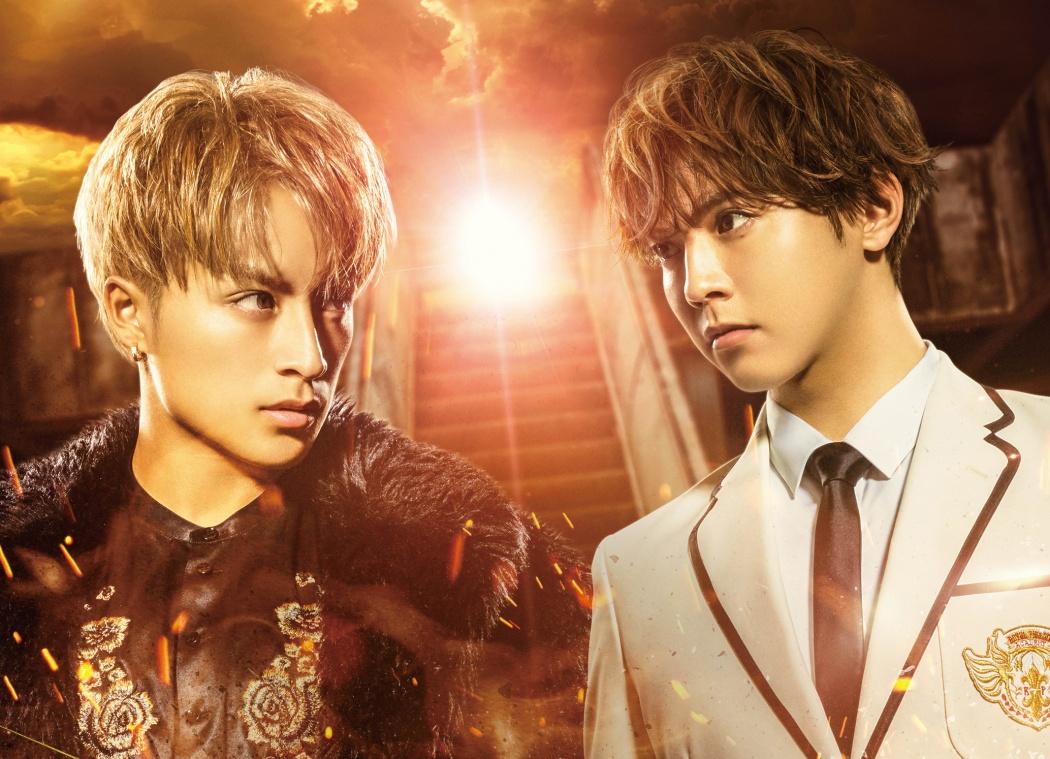 WibuSubs: Kizoku Korin: Prince of Legend (2020) - SUBTITLE ...