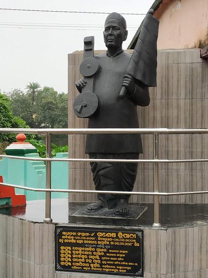 Ganesh Tripathy at Eram Massacre