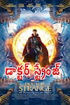 Doctor Strange (2016) Hollywood Movie Telugu Dubbed HD 720
