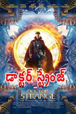 Doctor Strange (2016) Hollywood Movie Telugu Dubbed HD 720